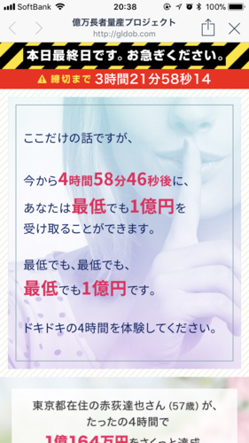 IMG_1145.PNG